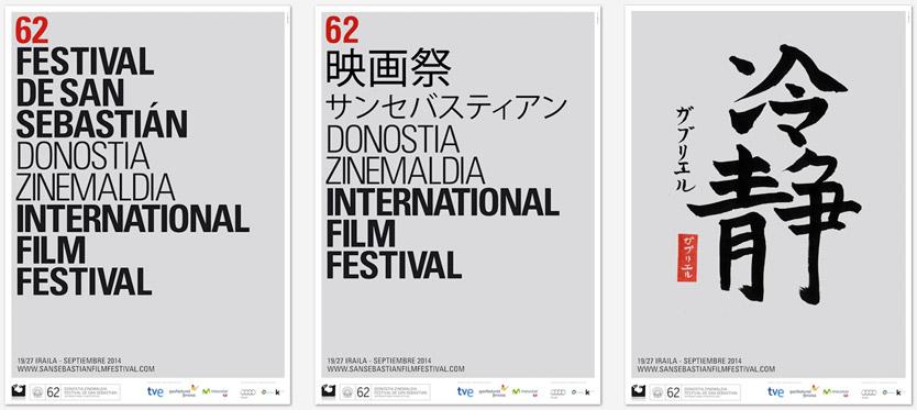 Cartel del Festival de Cine de San Sebastián 2014 y sus posibles variantes japonesas