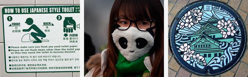 Instrucciones del uso de un wc, máscara anti contaminante y alcantariilla japonesa